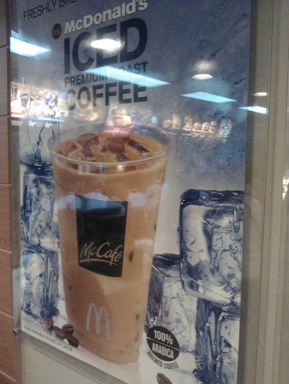 The Iced Coffee Ad